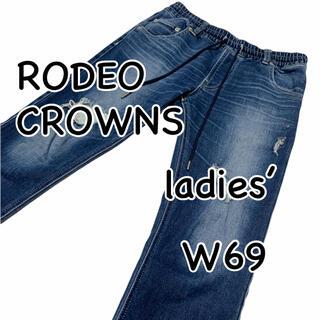 ロデオクラウンズ(RODEO CROWNS)のRODEO CROWNS WIDE BOWL ISKO RELAX XSサイズ(デニム/ジーンズ)