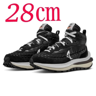 Sacai × Nike × Jean-Paul Gaultier