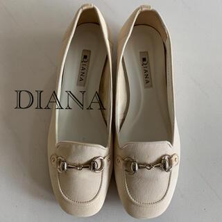DIANA - DIANA ダイアナ ビットローファー  アイボリー 23.5cm