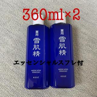 雪肌精 - 雪肌精360ml→2本セット  エッセンシャルスフレ付