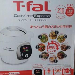 T-fal - 新品未使用 保証書付 T-fal クックフォーミー エクスプレス6リットル