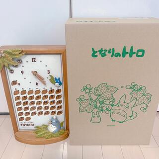 ジブリ - となりのトトロ*木製置き時計*掛け時計*カレンダー