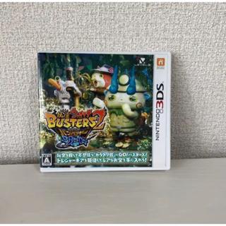 3DS 妖怪ウォッチ 中古 カセットケース ケースのみ‼️(携帯用ゲームソフト)