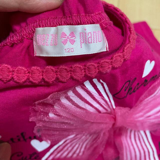 mezzo piano(メゾピアノ)の♡メゾピアノ♡Tシャツ♡120cm♡ キッズ/ベビー/マタニティのキッズ服女の子用(90cm~)(Tシャツ/カットソー)の商品写真