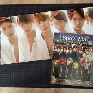 Johnny's - 【SN170】 SnowMan☆女性セブン①