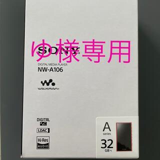 ウォークマン(WALKMAN)のSONY WALKMAN NW-106 32GB オレンジ(ポータブルプレーヤー)