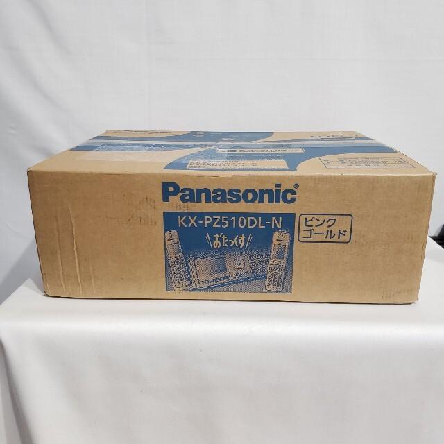 Panasonic(パナソニック)のパナソニック デジタルコードレスFAX 子機1台付き KX-PZ510DL-N スマホ/家電/カメラの生活家電(その他)の商品写真