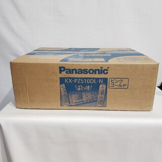 Panasonic - パナソニック デジタルコードレスFAX 子機1台付き KX-PZ510DL-N