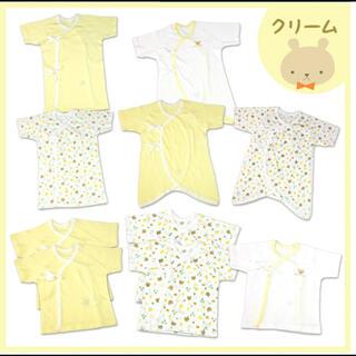 アカチャンホンポ - 【スキップハウス】新生児肌着10枚セット【新品】