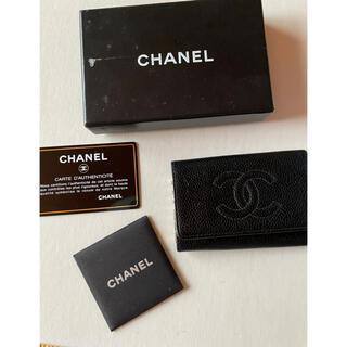 CHANEL - CHANEL 6連キーケース