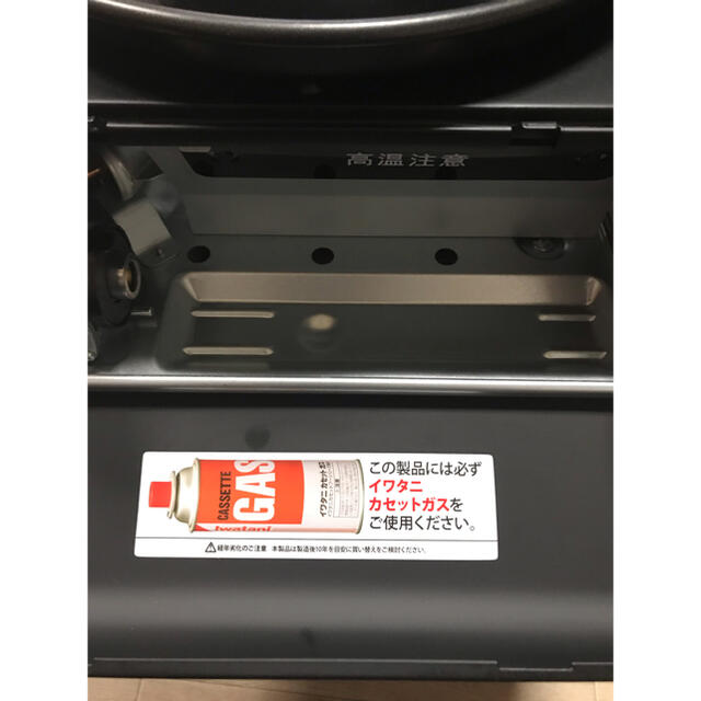 イワタニ Iwatani  やきまる スマホ/家電/カメラの調理家電(調理機器)の商品写真