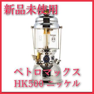 Petromax - ★新品未使用★ペトロマックス Petromax HK500 圧力式灯油ランタン