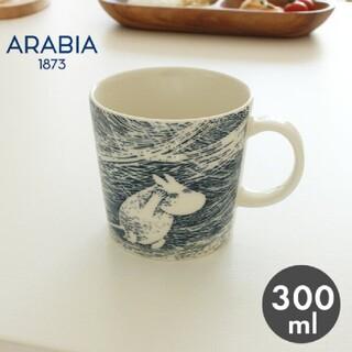 ARABIA - 新品 アラビア ムーミン マグ  スノーブリザード 2020年 冬季限定
