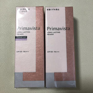 プリマヴィスタ(Primavista)のプリマヴィスタ スキンプロテクトベース 皮脂くずれ防止 化粧下地(25ml)(化粧下地)