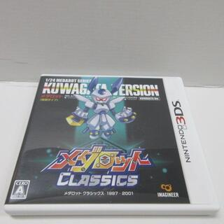 ニンテンドー3DS(ニンテンドー3DS)の rgm10916 3DS 中古 メダロットクラシックスクワガタver(家庭用ゲームソフト)