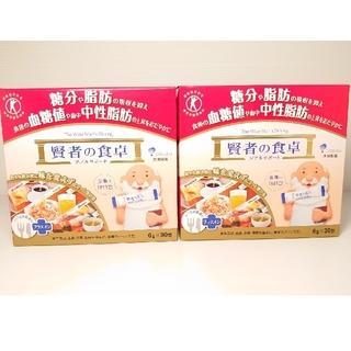大塚製薬 - 賢者の食卓 (6g x 30包 )☓2箱セット