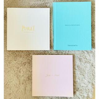 ティファニー(Tiffany & Co.)のティファニー ピアジェ トリート ジュエリー本(ファッション/美容)
