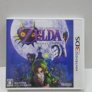 ニンテンドー3DS(ニンテンドー3DS)の rgm10918 3DS ゼルダの伝説 ムジュラの仮面3D(家庭用ゲームソフト)