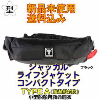 JACKALL - 【新品】ジャッカル ライフジャケット JK-9320RS ブラック