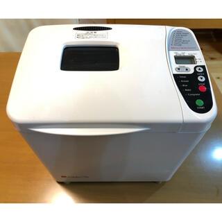 リーガル(REGAL)のリーガル ブレッドメーカー K6745 パン焼き器 ホームベーカリー(ホームベーカリー)