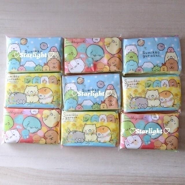 サンエックス(サンエックス)のすみっコぐらし ポケットティッシュ ✕ 9個 エンタメ/ホビーのおもちゃ/ぬいぐるみ(キャラクターグッズ)の商品写真