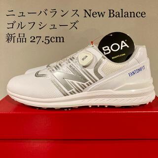 New Balance - ⛳️【新品】ニューバランス new balance ゴルフシューズ 27.5cm