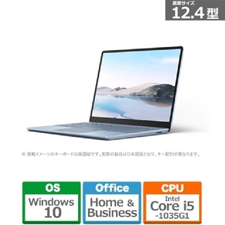Microsoft - 【新品】Surface Laptop Go THH-00034