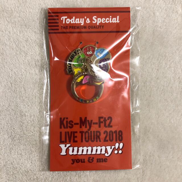 Kis-My-Ft2(キスマイフットツー)のKis-My-Ft2 Yummy! you&me スマホチャーム エンタメ/ホビーのタレントグッズ(アイドルグッズ)の商品写真