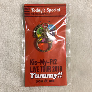 Kis-My-Ft2 - Kis-My-Ft2 Yummy! you&me スマホチャーム
