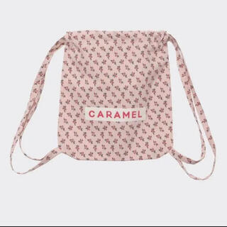 Caramel baby&child  - caramel baby&child リュック