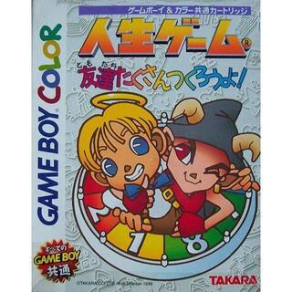 ゲームボーイ - 【GB】人生ゲーム 友達たくさんつくろうよ! 天使と悪魔