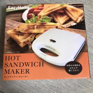 ホットサンドメーカー お好みの具材を挟んで焼くだけ!!サンドイッチ チーズ(その他)