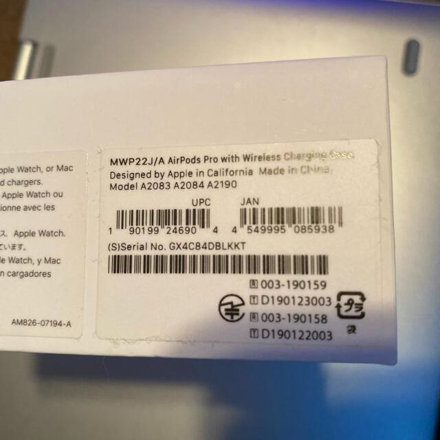 Apple(アップル)のAirPods pro 中古 スマホ/家電/カメラのオーディオ機器(ヘッドフォン/イヤフォン)の商品写真