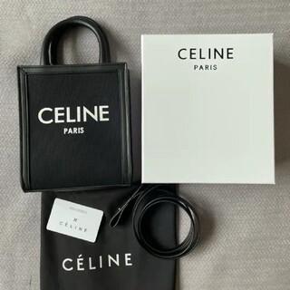 celine - ▼セリーヌ▼ ショルダーバッグ 代金引換