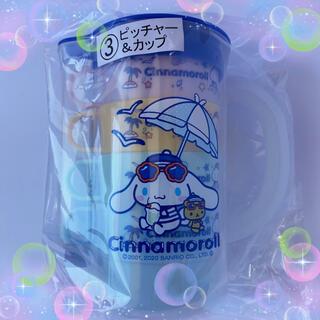 サンリオ(サンリオ)のシナモロール*ピッチャー&カップ(グラス/カップ)
