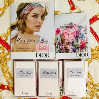 クリスチャンディオール(Christian Dior)のdior ミスディオール オードゥ パルファン 香水 サンプル 3本セット(香水(女性用))