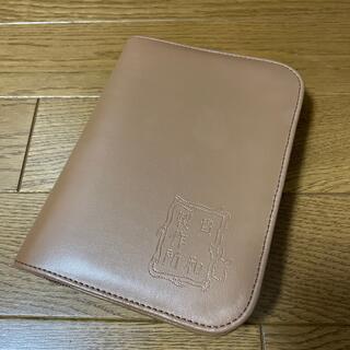 キワセイサクジョ(貴和製作所)の貴和製作所 工具 3点セット カバー付き(その他)