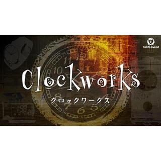 【お家でリアル謎解き】Clockworks クロックワークス