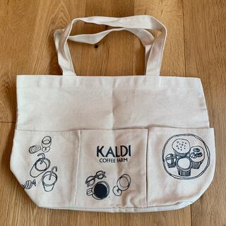 KALDI - カルディコーヒーファームのベストアイテム《特別付録》