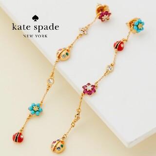 kate spade new york - 【新品♠本物】ケイトスペード てんとう虫ロングピアス