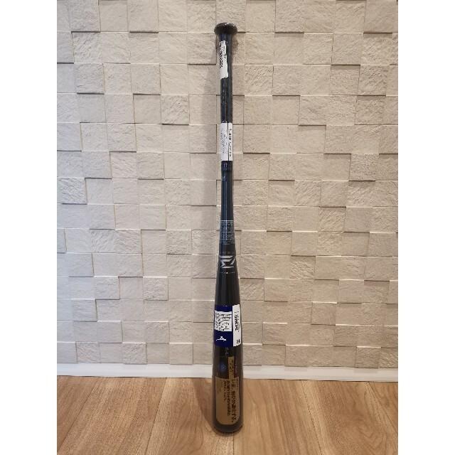 MIZUNO(ミズノ)のミズノ ビヨンドマックスレガシー 1CJBR16184 84cm 730g スポーツ/アウトドアの野球(バット)の商品写真