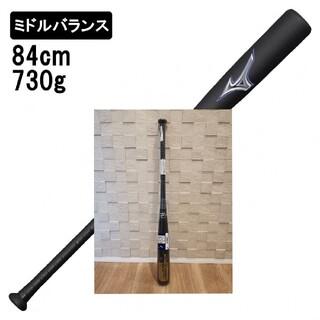 MIZUNO - ミズノ ビヨンドマックスレガシー 1CJBR16184 84cm 730g