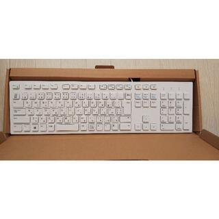 デル(DELL)のDELL マルチメディアキーボード KB216-WH 有線(PC周辺機器)