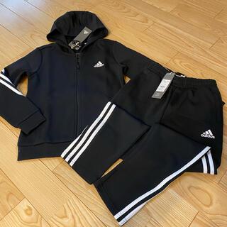 adidas - 新品 アディダス ジャージ スウェット 上下 140