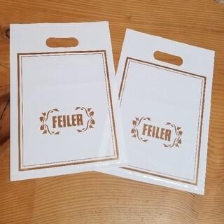 フェイラー(FEILER)のFEILARフェイラー ショップ袋 2枚セット(ショップ袋)