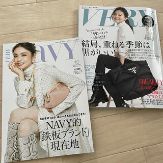コウブンシャ(光文社)のVERY 10月号 VERY NAVY(ファッション)