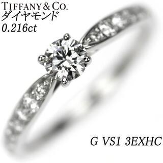 Tiffany & Co. - ティファニー Pt950 ダイヤモンド リング ハーモニーハーフサークル