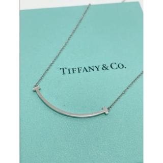 Tiffany & Co. - 【TIFFANY&Co.】 ティファニーTスマイルネックレスK18スモール