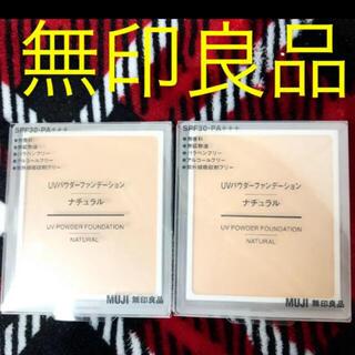 ムジルシリョウヒン(MUJI (無印良品))の新品 無印良品UVパウダーファッション×2箱(ファンデーション)