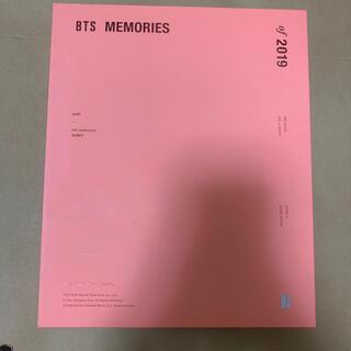 防弾少年団(BTS) - Memories 2019 トレカ ユンギ BTS